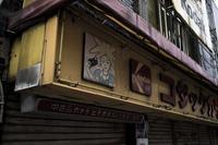 kaléidoscope dans mes yeux2019街の色#05 - Yoshi-A の写真の楽しみ