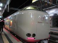 年末年始の鉄旅「サンライズ出雲」 - よく飲むオバチャン☆本日のメニュー