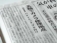 本気だ~ C1 使えるかな~?VHS vs β~?2月5日(火)6652 - from our Diary. MASH  「写真は楽しく!」