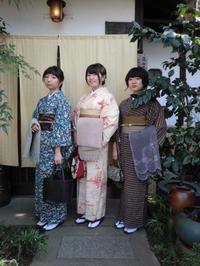 小春日和の嵐山をお着物で。 - 京都嵐山 着物レンタル&着付け「遊月」