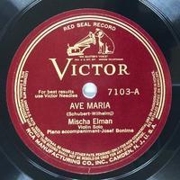 SPレコード入荷しました その12 クラシック - シェルマン アートワークス 蓄音機blog