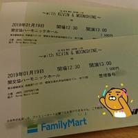 行ってきました♪ハ・ミヌソロコンサート2019年1月19日 - GreyDay ファン! (Good Rhythm Unlimited)