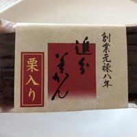 Taste from Shizuoka (静岡の味)−1 - ファルマウスミー
