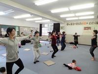 1/29いっぽ運動部~簡単バレエエクササイズ~ - 桂つどいの広場「いっぽ」 Ippo in Katsura