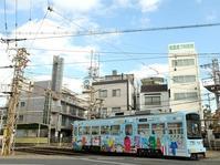 路面電車のはしる街~空と電車と水色と~ - ちょっくら、そのへんまで。な日常。
