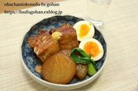 豚の角煮のアレンジ術&ナポリライスのお弁当 - おばちゃんとこのフーフー(夫婦)ごはん