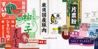 """生活感分布調査""""帖"""":p.12-p.13「店シール type_E」#1 - maki+saegusa"""