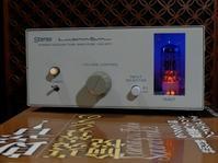 「真空管ハイブリッドアンプ」作ってみました!(実験編 3/ラスト) - 第三次オーディオブーム!  ~ SOULNOTE で Fundamental な日々 ~