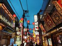 横浜中華街の春節 - 写真の記憶