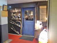 """札幌「夜パフェ専門パフェテリア ミル」へ行く。 - 女性ゲームプロデューサーの""""旨い""""を探す大冒険「メシクエLV34」"""