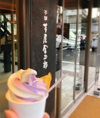 824、  芋屋金次郎 - おっさんmama@福岡 の外食日記