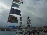 旧正月 - 沖縄本島最南端・糸満の水中世界をご案内!「海の遊び処 なかゆくい」
