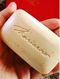 天然素材配合の無香料の石鹸で、お肌の新陳代謝を高めます! - 初ブログですよー。