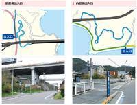 しまなみ海道サイクリング②【恐怖の橋渡り】 - イ課長ブログ