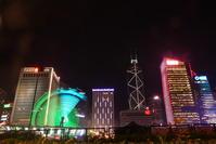 またね、香港 - ぶらり休暇