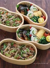 炊き込みご飯と鯖のグリル焼き((*'~'*))♪ - **  mana's Kitchen **