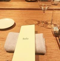Sola Factory - Table & Styling blog
