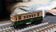 【模型】ジャンク箱から出てきた10m級小型電車。 - 妄想れいる・・・私の妄想交通機関たち