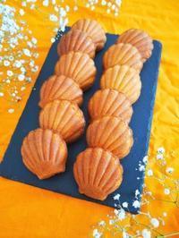 マドレーヌとクッキーと、ラッピング♪ - This is delicious !!