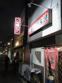 """大阪で忘れ物。 - トキシンのイラストレーター的""""沖縄""""生活"""