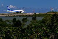 上にずらす - 南の島の飛行機日記