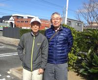 いとこ(従兄弟)と26年ぶりの再会 - 東金、折々の風景
