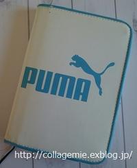 歴代手帳をのぞいてみよう ~020~ 2006年 クツワPUMA手帳 - 自分カルテRで思考の整理を~整理収納レッスン in 三重