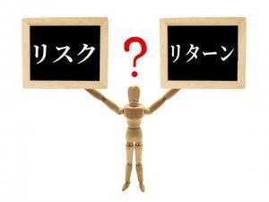 日本投資機構株式会社 Kanonが提唱する「投資リスク」とは? - 日本投資機構株式会社