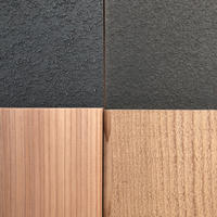 レッドシダーとグレー色の吹付壁 - kukka  kukka