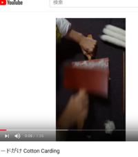 ハンドカーダーで篠を作る動画 - わたいとや