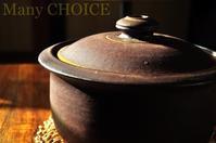 増田勉さんの土鍋と湯呑。味わいを増していくもの達 - 時を刻む革小物 Many CHOICE~ 使い手と共に生きるタンニン鞣しの革