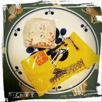 *今日のおやつ* - *つばめ食堂 2nd*