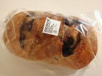 今年初のチクテベーカリー 続き - パンによるパンのための