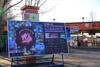 【東武動物公園】 - うろ子とカメラ。