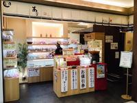 謝恩祭1日目! - 【飴屋通信】 京都の飴工房「岩井製菓」のブログ