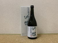 (愛知)清洲城信長 吟醸 / Kiyosujo Nobunaga Ginjo - Macと日本酒とGISのブログ
