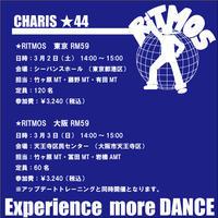CHARIS★44RITMOS 59&FULLBOX 39チケット販売中 - カリテス ニュースブログ