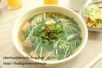 近江地鶏と水菜のうどんブランチ - おばちゃんとこのフーフー(夫婦)ごはん