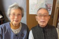 夫婦で仲良く訪問美容♡バレンタイン割も実施中! - 三重県 訪問美容/医療用ウィッグ  訪問美容髪んぐのブログ