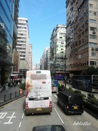 九巴81C@海防道→車公廟 - 香港貧乏旅日記 時々レスリー・チャン