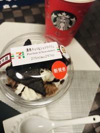 【セブン】濃厚チョコ&ショコラパフェ ほか。 - DAY BY DAY