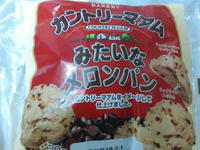不二家×山崎製パン - Mt.Blue Rice Shop。