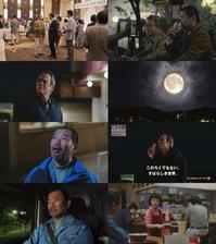 【天文で検証!?】BOSS CM の満月はいつの月? - SAMのLIFEキャンプブログ Doors , In & Out !