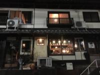 紫野界隈 - 京都西陣 小さな暮らし