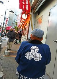 <浅草六区>2019年浅草 - 藤居正明の東京漫歩景