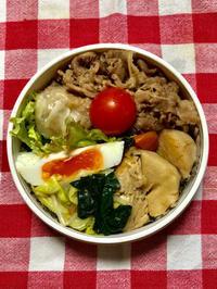 牛肉の旨煮★(^^♪・・・・・息子弁当 - 日だまりカフェ