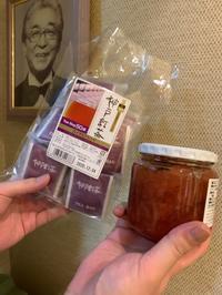 紅茶でインフル - 赤坂・ニューオータニのヘアサロン大野ザメイン店ブログ