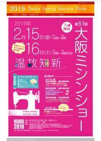 集いの告知2つ(^^) - ソライロ刺繍