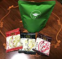 幻の日本茶を求めて - おしゃれを巡る冒険