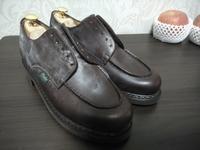 最近気になる事 - 池袋西武5F靴磨き・シューリペア工房